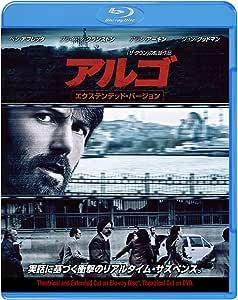 アルゴ<エクステンデッド・バージョン> [Blu-ray]