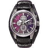[セイコーウォッチ] 腕時計 セイコー セレクション モンスターハンター15周年コラボ ネルギガンテ ソーラー クロノグラフ ウオッチパッド・メッセージカード付 シリアルナンバー入り SBPY157 メンズ パープル