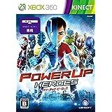パワーアップヒーローズ - Xbox360