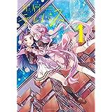 星屑テレパス 1巻 (まんがタイムKRコミックス)