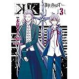 K -THE FIRST- 3巻 (デジタル版Gファンタジーコミックス)
