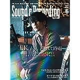 サウンド&レコーディング・マガジン 2020年6月号