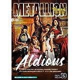 METALLION(メタリオン) vol.69