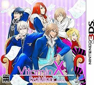 VitaminX Evolution Plus - 3DS