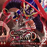 Shining Force CROSSRAID ORIGINAL SOUNDTRACK vol.2