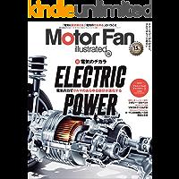 Motor Fan illustrated Vol.180