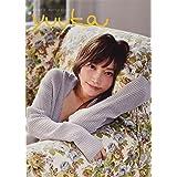 木下ゆうか PHOTO BOOK yuuka Yuka Kinoshita PHOTO BOOK
