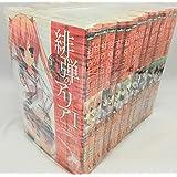 緋弾のアリア コミック 1-16巻 セット