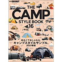 GO OUT特別編集 THE CAMP STYLE BOOK Vol.16