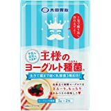 太田胃散 王様のヨーグルト種菌Ⓡ (3g×2包)