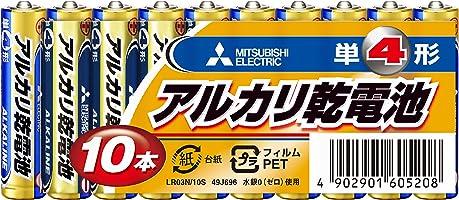 三菱電機 アルカリ乾電池(シュリンクパック) 単4形 10本パック LR03N/10S