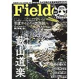 Fielder(34) (サクラムック)