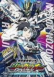 新幹線変形ロボ シンカリオン 先発DVD(4)登場!! リュウジとN700Aのぞみ編