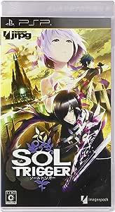 SOL TRIGGER(ソールトリガー) - PSP