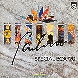ファルコム・スペシャルBOX'90
