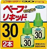 ベープ リキッド 蚊取り 替え 30日 2本 無香料