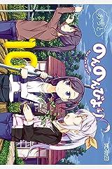 のんのんびより 10 (MFコミックス アライブシリーズ) Kindle版