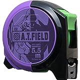 A.T.FIELD コンベックス5.5m 19mm幅 初号機モデル ATF-501
