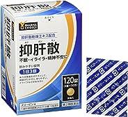 [Amazon限定ブランド]【第2類医薬品】PHARMA CHOICE 抑肝散 スリーピンα 120錠