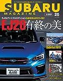SUBARU MAGAZINE Vol.25 (CARTOPMOOK)