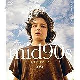 mid90s ミッドナインティーズ デラックス版 [Blu-ray]