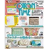 COTTON TIME(コットンタイム)2020年 07月号 [ファスナーを極める! ]