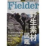 Fielder フィールダー vol.32 (サクラムック)