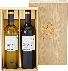 【厳選国産ぶどう100%】 日本ワイン ジャパンプレミアム2種 木箱風ワインギフトセット 750ml×2本