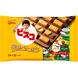 江崎グリコ ビスコ大袋(発酵バター仕立て)アソートパック 44枚
