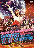 HKT48 7th ANNIVERSARY 777んてったってHKT48 ~7周年は天神で大フィーバー~(DVD3枚組)