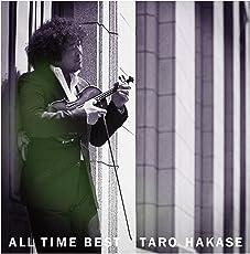 ALL TIME BEST(ALBUM2枚組)
