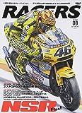 RACERS - レーサーズ -  Vol.36 NSR Final (サンエイムック)