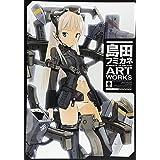 島田フミカネ ART WORKS