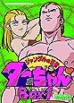ジャングルの王者ターちゃん DVD-BOX デジタルリマスター版 BOX1【想い出のアニメライブラリー 第34集】