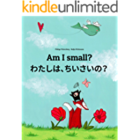 Am I small? わたしは、ちいさいの?: Children's Picture Book English-Jap…