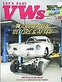 LET'S PLAY VWs(レッツプレイフォルクスワーゲン)Vol.55 (NEKO MOOK)