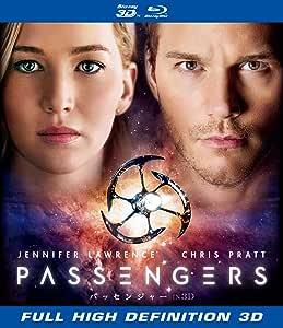 パッセンジャー IN 3D [Blu-ray]