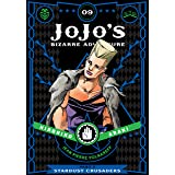 JoJo's Bizarre Adventure: Part 3--Stardust Crusaders, Vol. 9 (English Edition)
