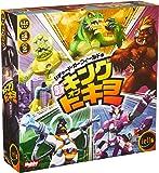 新・キング・オブ・トーキョー (King of Tokyo) New Edition 日本語版 ボードゲーム