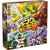 ホビージャパン 新・キング・オブ・トーキョー (King of Tokyo) New Edition 日本語版 (2-6人用 30分 8才以上向け) ボードゲーム