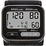 シチズン 手首式血圧計 CHWHシリーズ CHWH803 ブラック