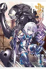 ナイツ&マジック 4巻 (デジタル版ヤングガンガンコミックス) Kindle版