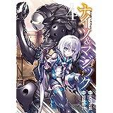 ナイツ&マジック 4巻 (デジタル版ヤングガンガンコミックス)