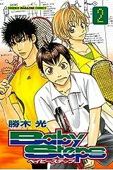 ベイビーステップ(2) (週刊少年マガジンコミックス) Kindle版