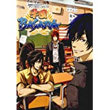 戦国BASARA2 オフィシャルアンソロジーコミック 学園BASARA (カプ本コミックス)