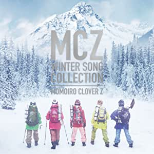 【メーカー特典あり】MCZ WINTER SONG COLLECTION【トレカK(メンバー集合絵柄1)付】