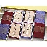 四字熟語・故事成語カルタは『かるかったかるった』3(中級)~簡単ルールで家族で楽しく学べる!カードゲーム型学習用教材・知育玩具の決定版~