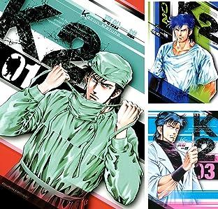 K2(34冊)Kindleマンガ表紙&Amazonリンク