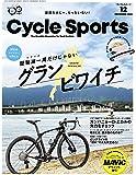CYCLE SPORTS (サイクルスポーツ) 2020年12月号