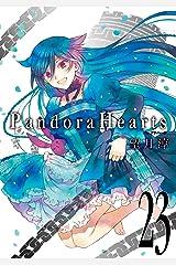 PandoraHearts 23巻 (デジタル版Gファンタジーコミックス) Kindle版